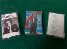 Funk/Soul - Lot of 3 Smokey Robinson Cassettes