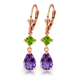 ALARRI 4.5 Carat 14K Solid Rose Gold Leverback Earrings Amethyst Peridot