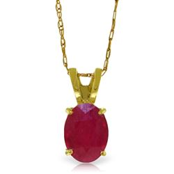 ALARRI 1 Carat 14K Solid Gold Necklace Natural Ruby