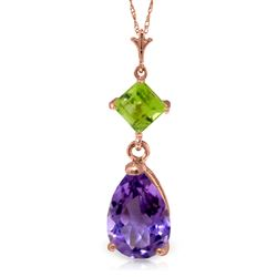 ALARRI 2 Carat 14K Solid Rose Gold Necklace Purple Amethyst Peridot