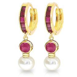 ALARRI 4.65 Carat 14K Solid Gold Huggie Earrings Pearl Ruby