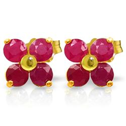ALARRI 1.15 Carat 14K Solid Gold We Are Serious Ruby Earrings