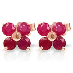ALARRI 1.15 Carat 14K Solid Rose Gold Diana Ruby Stud Earrings