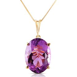 ALARRI 7.55 Carat 14K Solid Gold Necklace Oval Purple Amethyst