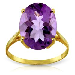 ALARRI 7.55 CTW 14K Solid Gold Ring Natural Oval Purple Amethyst