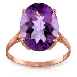 ALARRI 7.55 Carat 14K Solid Rose Gold Ring Natural Oval Purple Amethyst