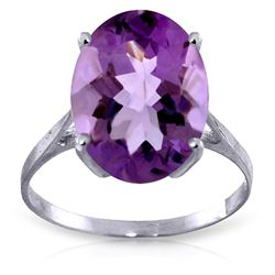 ALARRI 7.55 CTW 14K Solid White Gold Ring Natural Oval Purple Amethyst