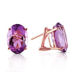 ALARRI 15.1 CTW 14K Solid Rose Gold French Clips Earrings Natural Amethyst