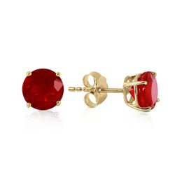 ALARRI 0.95 CTW 14K Solid Gold Fiercely We Believed Ruby Earrings