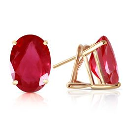 ALARRI 3.5 Carat 14K Solid Gold I Kept Thinking Ruby Earrings