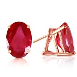ALARRI 3.5 CTW 14K Solid Rose Gold Allure Ruby Stud Earrings