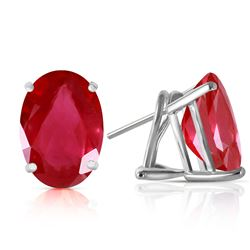 ALARRI 3.5 Carat 14K Solid White Gold Parade Ruby Earrings