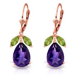 ALARRI 13 CTW 14K Solid Rose Gold Leverback Earrings Peridot Amethyst