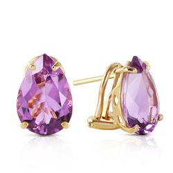 ALARRI 10 CTW 14K Solid Gold Inspiration Amethyst Earrings