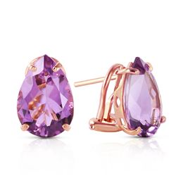 ALARRI 10 Carat 14K Solid Rose Gold Pear Shape Amethyst Earrings