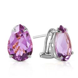 ALARRI 10 CTW 14K Solid White Gold Respect Amethyst Earrings