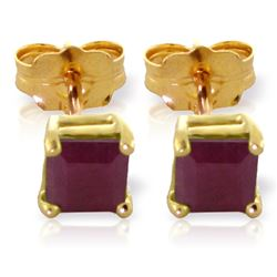 ALARRI 0.8 CTW 14K Solid Gold Love's Many Voices Ruby Earrings