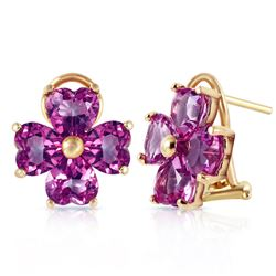 ALARRI 6.5 Carat 14K Solid Gold Heart Cluster Amethyst Earrings
