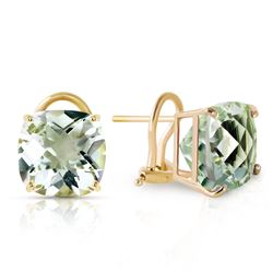 ALARRI 7.2 Carat 14K Solid Gold French Clips Earrings Green Amethyst