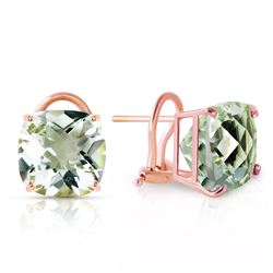 ALARRI 7.2 Carat 14K Solid Rose Gold French Clips Earrings Green Amethyst