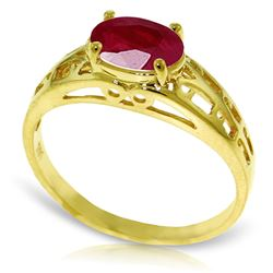 ALARRI 1.15 CTW 14K Solid Gold Filigree Ring Natural Ruby