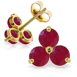 ALARRI 1.5 Carat 14K Solid Gold Love's Many Faces Ruby Earrings