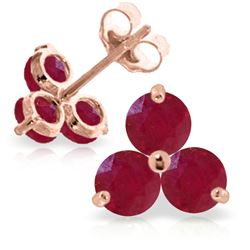 ALARRI 1.5 Carat 14K Solid Rose Gold Joelle Ruby Stud Earrings