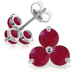 ALARRI 1.5 CTW 14K Solid White Gold Best Look Ruby Earrings