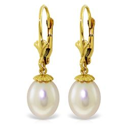 ALARRI 8 CTW 14K Solid Gold Deception Pearl Earrings