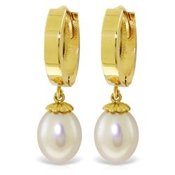 ALARRI 8 CTW 14K Solid Gold Bellissima Pearl Earrings