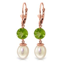 ALARRI 11.1 Carat 14K Solid Rose Gold Elegance Pearl Peridot Earrings