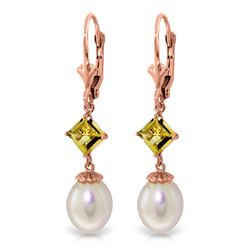 ALARRI 9.5 CTW 14K Solid Rose Gold Charisma Pearl Citrine Earrings