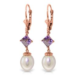 ALARRI 9.5 Carat 14K Solid Rose Gold Charisma Pearl Amethyst Earrings