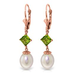 ALARRI 9.5 Carat 14K Solid Rose Gold Charisma Pearl Peridot Earrings