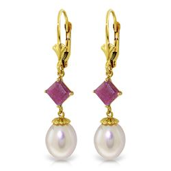 ALARRI 9.5 CTW 14K Solid Gold Leverback Earrings Natural Pearl Ruby