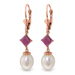 ALARRI 9.5 CTW 14K Solid Rose Gold Leverback Earrings Natural Pearl Ruby