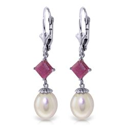 ALARRI 9.5 Carat 14K Solid White Gold Leverback Earrings Natural Pearl Ruby