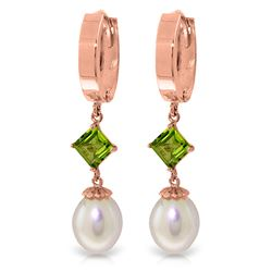 ALARRI 9.5 Carat 14K Solid Rose Gold Hoop Earrings Natural Pearl Peridot