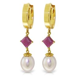 ALARRI 9.5 CTW 14K Solid Gold Hoop Earrings Natural Pearl Ruby