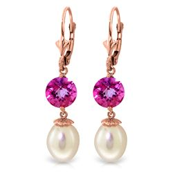 ALARRI 11.1 CTW 14K Solid Rose Gold Elegance Pearl Pink Topaz Earrings