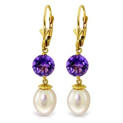 ALARRI 11.1 Carat 14K Solid Gold Flowing Vibrance Amethyst Pearl Earrings