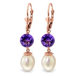 ALARRI 11.1 Carat 14K Solid Rose Gold Elegance Pearl Amethyst Earrings