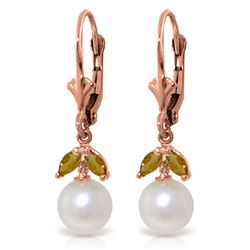ALARRI 4.4 CTW 14K Solid Rose Gold Vibrance Pearl Citirne Earrings
