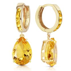 ALARRI 13.2 Carat 14K Solid Gold Dramatique Citrine Earrings