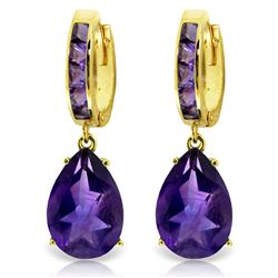 ALARRI 13.2 Carat 14K Solid Gold Dramatique Amethyst Earrings