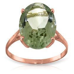 ALARRI 7.55 Carat 14K Solid Rose Gold Ring Natural Green Amethyst