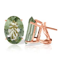 ALARRI 15.1 Carat 14K Solid Rose Gold Oval Green Amethyst Earrings