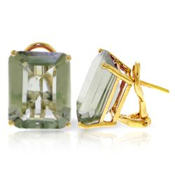 ALARRI 13 CTW 14K Solid Gold Distinction Green Amethyst Earrings