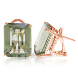 ALARRI 13 CTW 14K Solid Rose Gold Octagon Green Amethyst Earrings