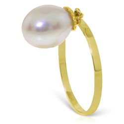 ALARRI 4 Carat 14K Solid Gold Ring Dangling Natural Pearl